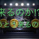 【ウイイレアプリ2018】毎週のルーティン!イベ報酬ガチャ&SPガチャ!感動のラスト!