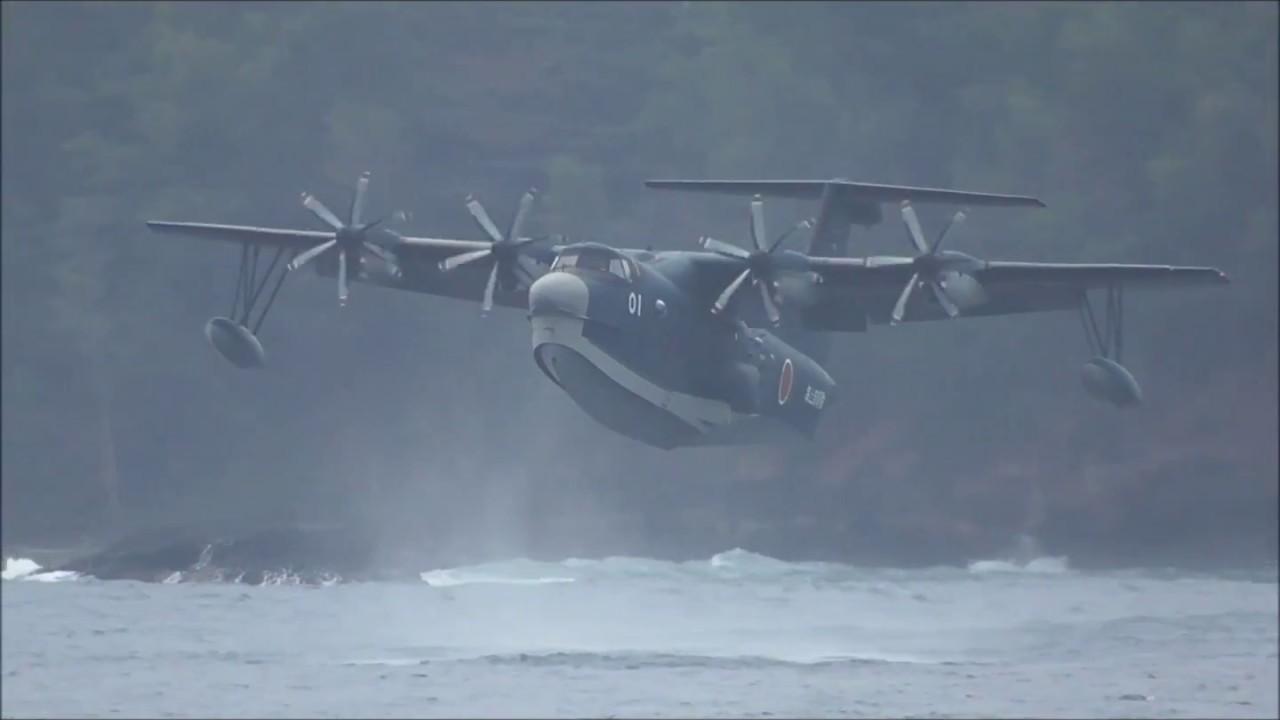 【神業】着水しそうでしない飛行艇US-2 【訓練】