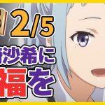 【俺ガイルSS】2/5 川崎沙希に幸福を【イチャラブ感動】(re)
