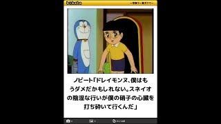 【爆笑注意!】おもしろネタ画像8【吹いたら負け】