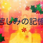 泣ける歌 ボカロ 小説 実話 2018 バーベキュー大会の出来事!聞きやすくしました! 木下裕斗