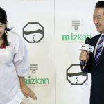 横澤夏子、草野仁のリサーチ力に驚き 生い立ちから誕生日まで調べ上げ 「味確認室プロジェクト」キックオフイベント1