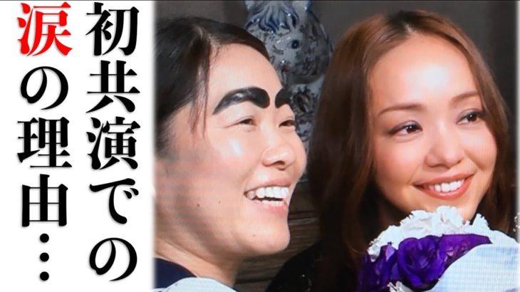 安室奈美恵とイモトアヤコが初共演で感動の涙。視聴者も号泣!