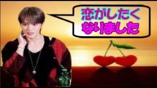 【ジェジュン】思わずつぶやく…高校生の恋愛事情に感動!