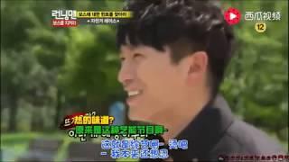 RM爆笑:高温任务——在石和光洙被脚踏车坐垫烫到大叫(超搞笑)