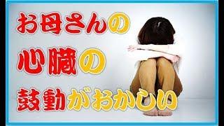 【感動泣ける話】幽霊でも、何でもいいから会いたい!!