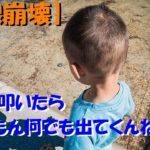 【涙腺崩壊】【泣ける話】シングルマザーの友人Aが亡くなった。通夜が始まりしばらく経った頃、Aの息子がいない事に気付いた。【感動STORY】