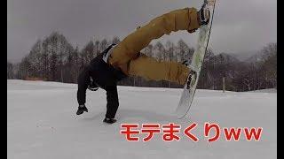 【スノーボード】神業すぎるグラトリ!!