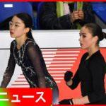 紀平梨花!ミスなき五輪女王を超えた驚き 露メディア!ザギトワが世界記録に負けた!