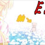 [サマポケ実況]紬ルート#END 紬が生きる意味…!最高に泣ける曲「紬の夏休み」 [Summer Pockets]
