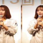 「アンナチュラル」「おっさんずラブ」再浮上!一気見で「泣ける」「キュンキュンする」と絶賛【視聴熱ウィークリーTOP3】- 記事詳細  – Kyo News