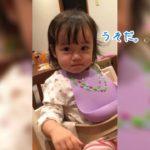 赤ちゃんの表情が可愛すぎる〜〜っ!おもしろ可愛い癒し動画
