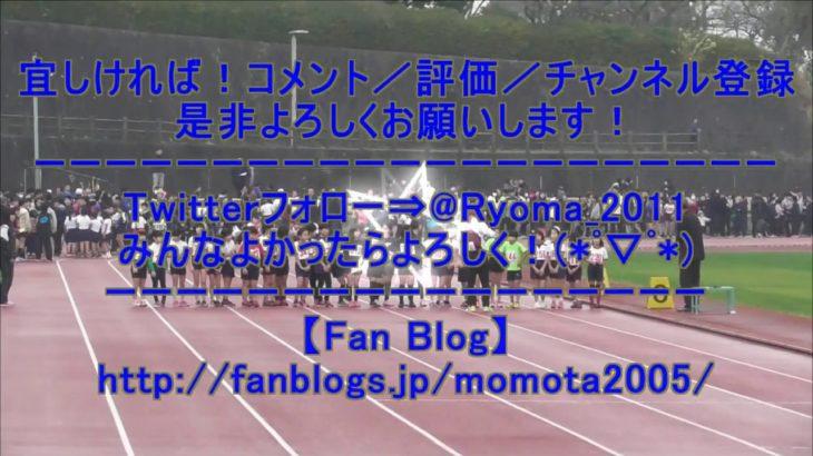 第57回ふれあい健康マラソン大会2018感動のPV