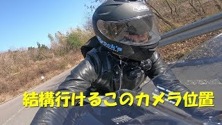 HONDA CB1300の重量感に驚き!などなど   Daily Observation in JAPAN   143