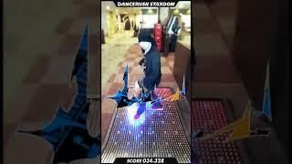 ダンスラ「Dual Bladez / おもしろ三国志」 #DANCERUSH_STARDOM