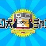 【実況】泣けるリズムゲー!宇宙の果てまで大行進!!『スペースチャンネル5 パート2』
