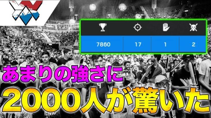 【R6S】配信中の覚醒に視聴者2000人が感動した神回【レインボーシックス】