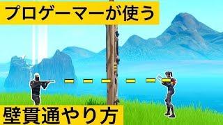 【小技】コンバットショットガンの思わぬ弱点!神業面白プレイ集【FORTNITEフォートナイト】