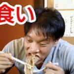 【感動】肉!お酒!ジュース!チーズ!ハンバーグ!パンケーキ!もう好きなもの好きなだけ食べたあああ!!!
