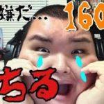 【Fortnite】感動物語。なんで落ちるんだよおおおおおおおおおおおおおおおおおおお!!!!!!!!!
