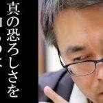 藤井聡太の実力を羽生善治が驚きの発言!!内容に一同騒然!!その発言に谷川浩司もファンも拍手喝采!!