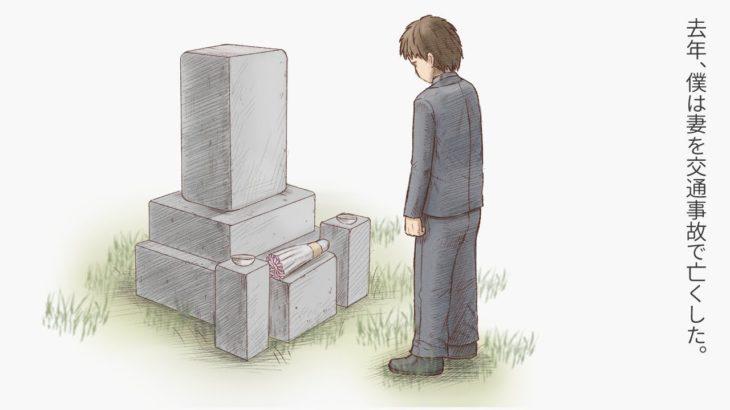 【マンガ動画】泣ける話をアニメ化してみた#7「彼女の宝箱」|| Sad Manga Anime【漫画】