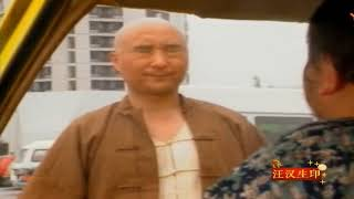 陈佩斯爆笑短剧:李琦开车去修理厂,被憨徒陈小二拦下擦车