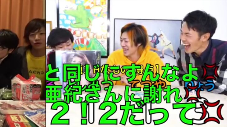 【 東海オンエア 】としみつおもしろ&ポンコツ集!