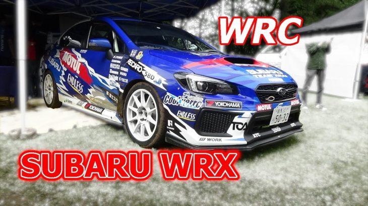 【神業WRC】凄すぎぃ~SUBARU WRX 2019 ラリーの神様 ドリフト