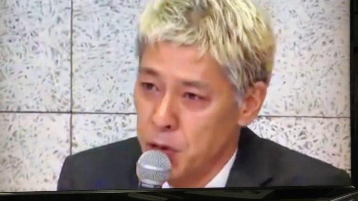 【会見】ロンブー田村 相方への想いが泣ける