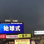 【爆笑】ズボンが脱げる!?出川哲朗の始球式 ヤクルト対ヤクルトOB