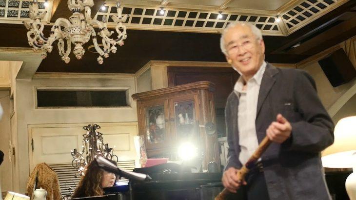 外国人女性遍路はなぜ尺八ジャズに感動したのですか?四国遍路 Why were foreigner Pilgrimes impressed by shakuhachi jazz?Shikoku