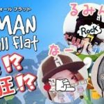 【姉妹ゲーム実況】発狂?! 爆笑?!ヒューマンフォールフラット[女性実況]