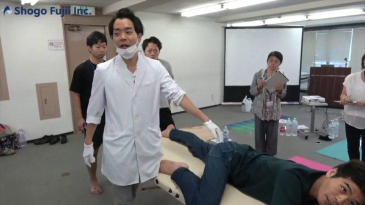 【神業】3倍大殿筋リリースをアップデート 痛みのもどりはこれ1回で解決!