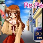 【ONE~輝く季節へ~】#18Re:日本初の泣けるノベルゲームやる【Vtuber】