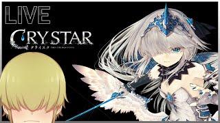 【Vtuber】ネタバレ注意 泣けるゲーム Crystar#1【IdeaProject】