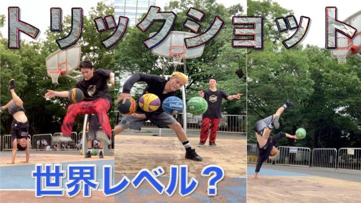 神業リフティング×バスケハンドリング!世界一の凄技トリックショット!~trick shot