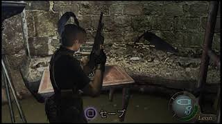 泣けるぜ[BIOHAZARD4]part3