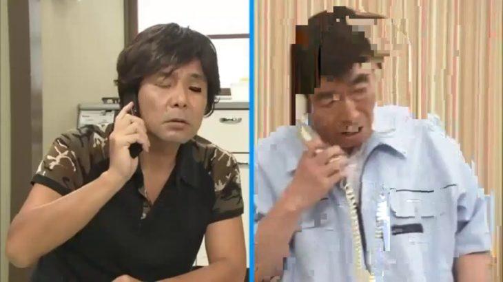 ドリフ大爆笑 071 Ken Shimura – Funny Pranks Japanese  Comedy Show 131 6599